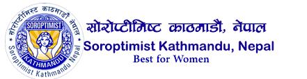 Soroptimist Kathmandu Nepal