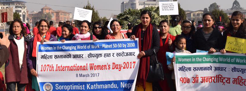 107th International Women's Day